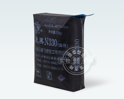 Carbon black pigment Packaging bag