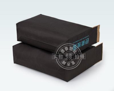 Paper valve bag for packaging carbon black pigment