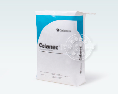 Chemical particles PE packaging bag