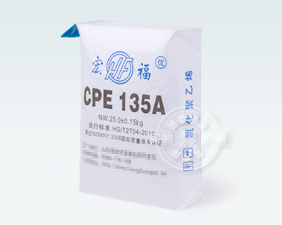 CPE Particles Valve pocket