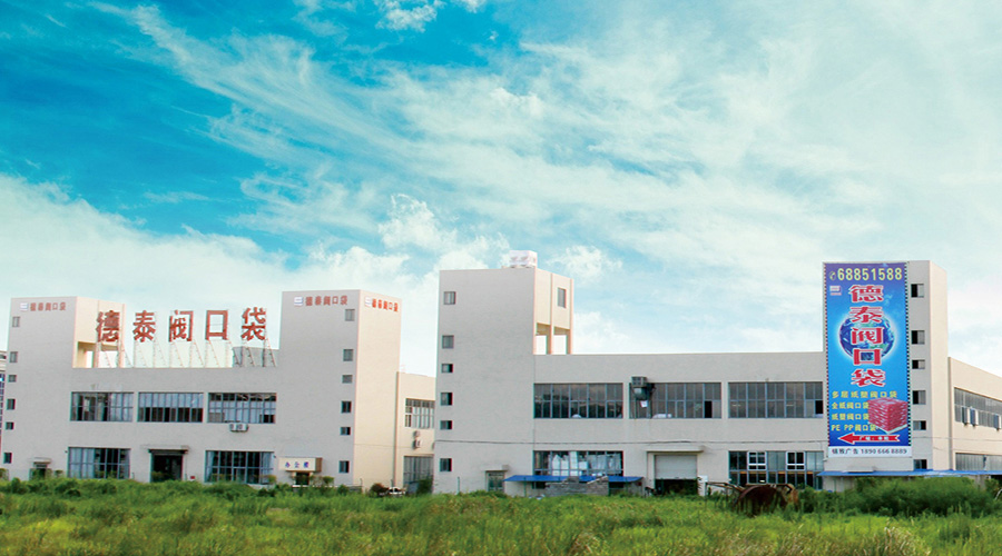 WENZHOU DETAI PLASTIC INDUSTRY CO., LTD.