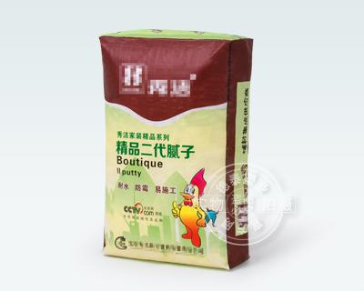High-grade putty powder Packaging bag