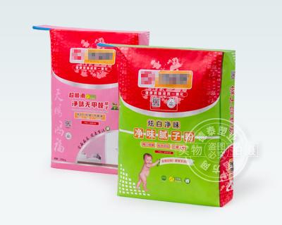 Pure taste putty Packaging bag