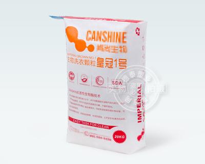 Biological particle packaging bag