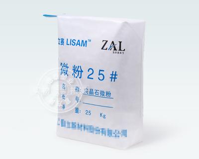 Ultra-fine powder valve pocket