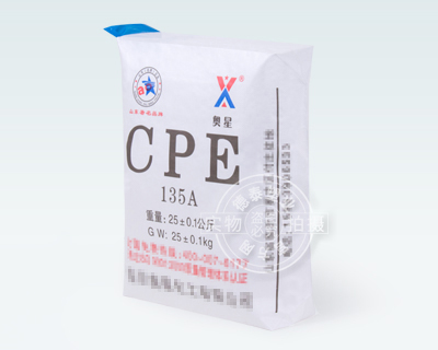 CPE Chemical particles Packaging bag