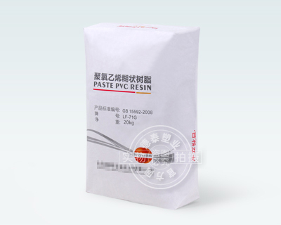 Valve bag for resin products