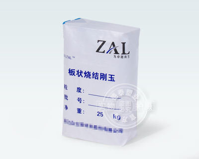 Decorative building materials packaging bags
