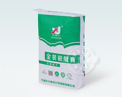 Paper valve bag for Gypsum putty powder